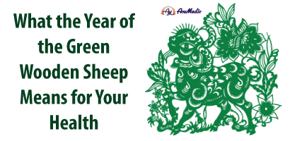 AcuMedic-Year-of-Green-Wooden-Sheep